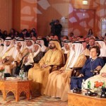 PM attends 2nd Islamic Economy Award