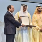 Sisi delivers keynote speech at WFE Summit