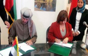UAE, Egypt sign cultural cooperation agreement