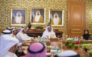 Emirates Red Crescent Board meets