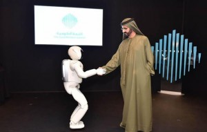 PM opens Museum of Future Govt Services