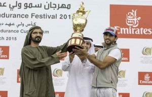 Dubai Crown Prince Endurance Cup held