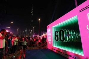 Dubai marks Earth Hour