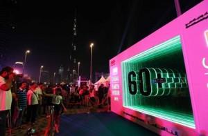 Dubai marks Earth Hour