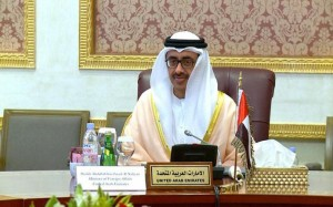 GCC FM's meeting held in Riyadh