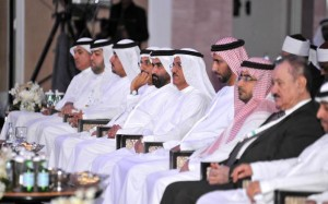 Islamic Insurance Conference opens in Abu Dhabi