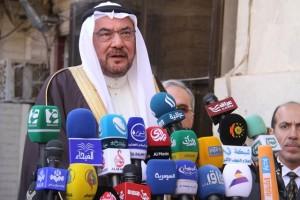OIC backs steps supporting legitimacy in Yemen
