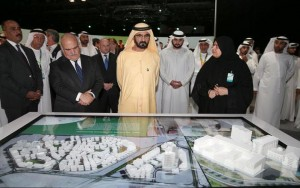 Phase-II of Dubai Healthcare City project launched