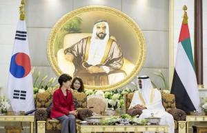 Sheikh Mohamed bin Zayed meets President of S.Korea