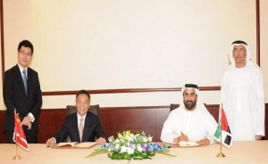 UAE Central Bank & UnionPay Int'l sign agreement