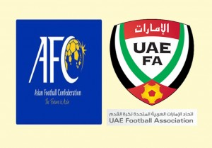 UAE to host Asian Football Cup 2019