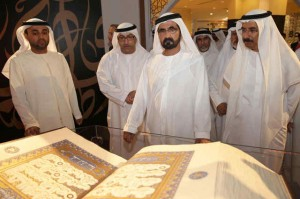 PM tours Arabic calligraphy exhibition