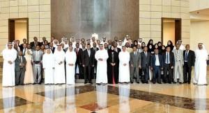 UAE- Ethiopian Joint Committee meeting held