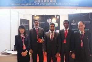 World Investment Summit held in Shanghai
