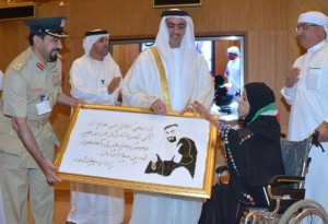 3rd Annual Conference of Emirates Strategic Planning Association held