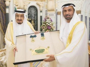 Custodian of Two Holy Mosques receives Medal of Arab Parliament