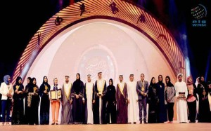 Fatima bint Mubarak Awards for Woman Athletes presented