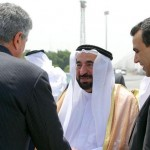 Ruler of Sharjah arrives in Cairo