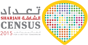 Sharjah Census 2015 adopts organisational structure
