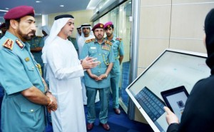 Smart Library of Ministry of Interior inaugurated