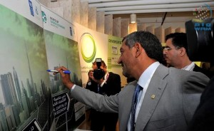 State of Green Economy Report 2016 unveiled at Expo Milan