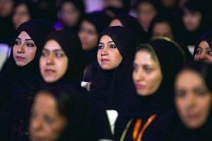 Women's Forum Dubai to be held in Feb 2016