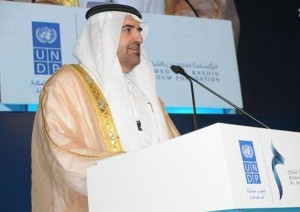 MBRF and UNDP to discuss 3rd Arab Knowledge Report