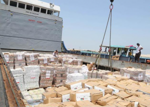 UAE sends fourth aid relief ship to Yemen