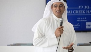 Emaar launches real estate educational Institute