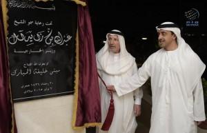 Sheikh Abdullah opens 'Diplomatic Club'