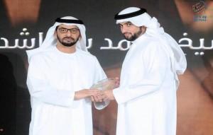 UAE's generous donors to ERC honoured