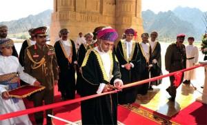 UAQ Ruler greets Sultan Qaboos on Oman's Renaissance Day