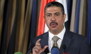 Yemen's Vice President meets Gargash