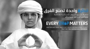 DEWA launches Every Drop Matters campaign