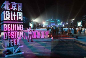 Dubai to be Guest City at Beijing Design Week