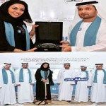 IHC Celebrates World Humanitarian Day in Dubai