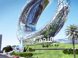 Museum of future to be set up