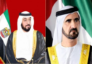 UAE Leaders receives new Hijri year's congratulations
