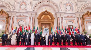 Arab-Latin America summit concludes