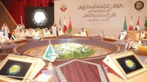 GCC Interior Ministers Meeting held in Qatar