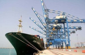 "Khalifa Port wins ""Port of the Year Award"""
