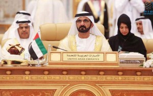 King of Bahrain affirms UAE's right to its occupied islands