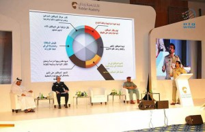 Policing and Security Conference held