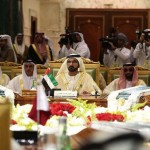 36th GCC Summit concludes in Riyadh