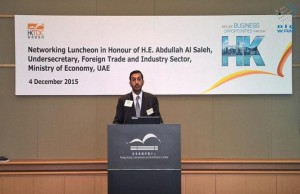 Hong Kong welcomes UAE investments