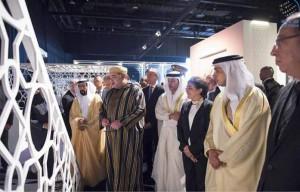 King of Morocco opens Moroccan-Heritage Week