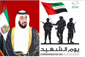 Martyrs' Day Statement by President