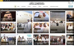 PM launches his revamped official website