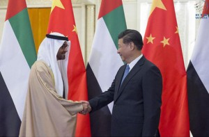Sheikh Mohamed bin Zayed meets Chinese president