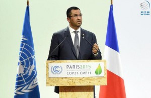 UAE delivers National Statement on Climate Change